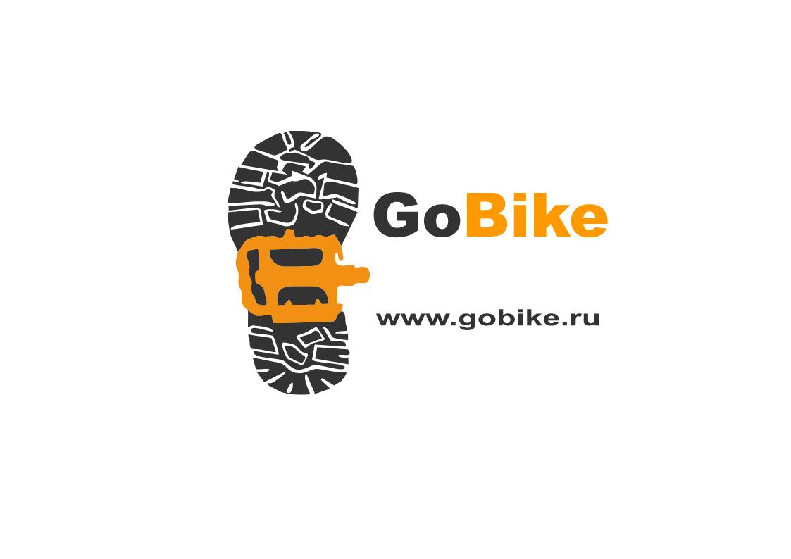 GoBike - logo