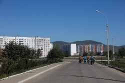 Sherlovaya